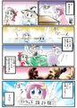 Ishikiri comic l04.jpg