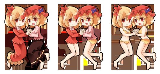 Aki Sisters KG