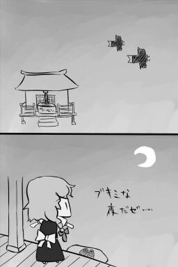 Missingpo4