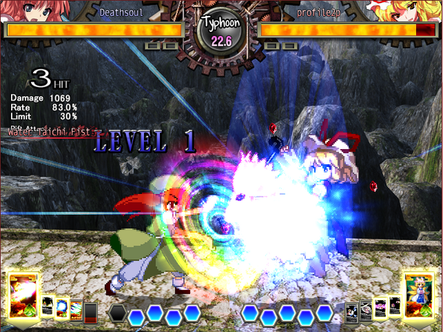 File:UNL Meilingskill2.png