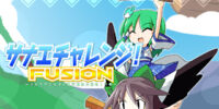 Sanae Challenge! FUSION