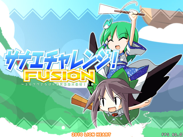 File:Sanae SS1.jpg