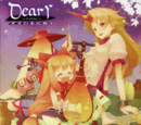 Deary - 東方幻奏祀典3