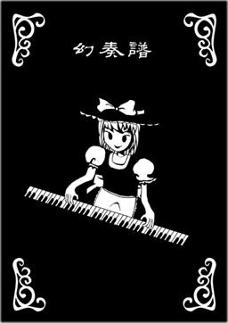 File:Monookigoya gensoufu.jpg