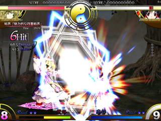 Yukari final a