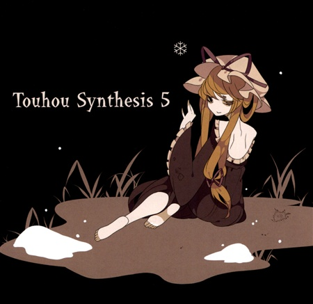 File:Touhou Synthesis5 Cover.jpg