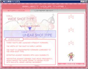 Linear Shot - E