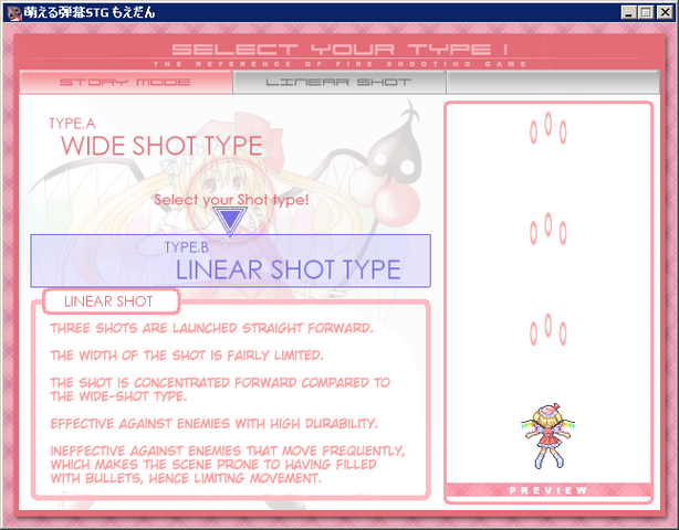 File:Linear Shot - E.png
