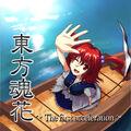 Thumbnail for version as of 21:13, September 2, 2009