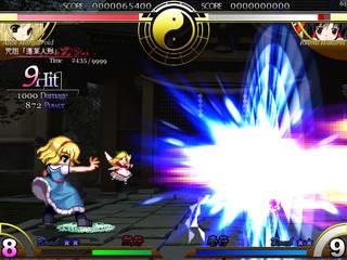 File:Alice final c.jpg