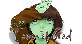 Tower of god Anak