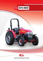 ITM 470 MFWD (new) (Mahindra) - 2015
