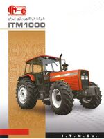 ITMCO 1000 MFWD - 2012