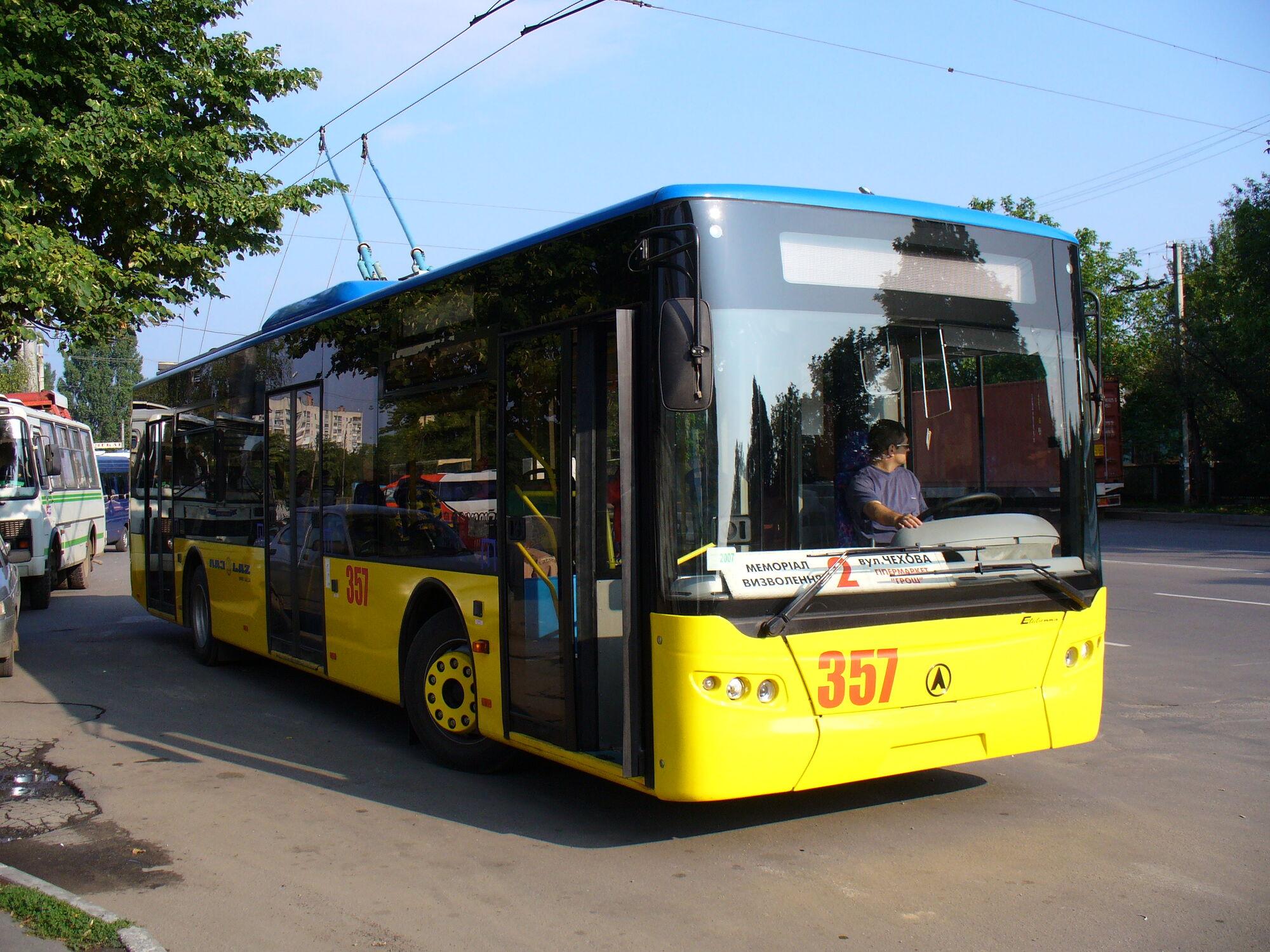 Реклама на билетах в тролейбусах 8 фотография