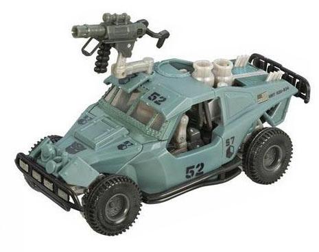 File:LandmineMovie-ToyVehicle.jpg