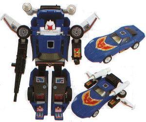 File:G1Tracks toy.jpg
