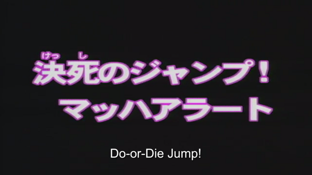 File:Robots in Disguise (2000) - 05 - Japanese.png