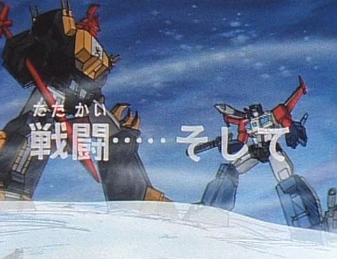 File:Super-God Masterforce - 42 - Japanese.jpg