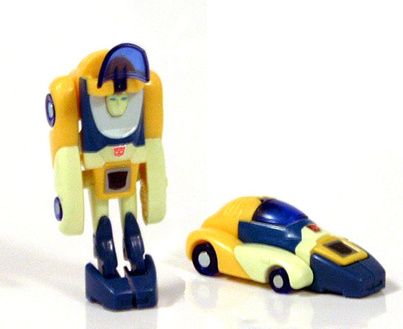 File:Diong1toy.jpg