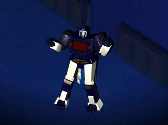 File:Bm soundwave.jpg