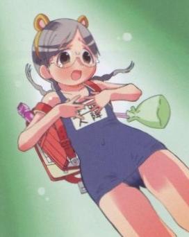 File:AtariSwimsuit.jpg