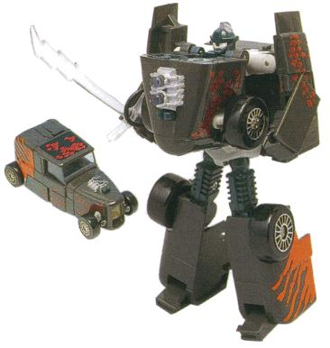 File:G2 LaserRod Sizzle toy.jpg