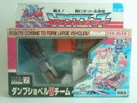 Roc-dumpshovelwteam-toy-box