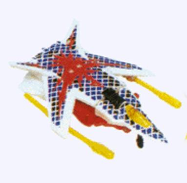 File:G2-spacecase-toy-cyberjet-2.jpg