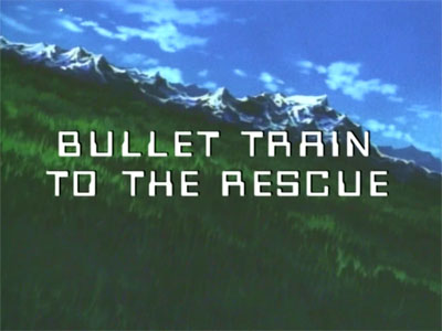 File:Bullettraintotherescue titlecard.jpg