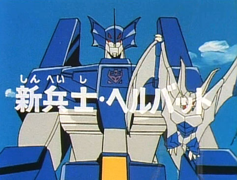 File:Victory - 09 - Japanese.jpg