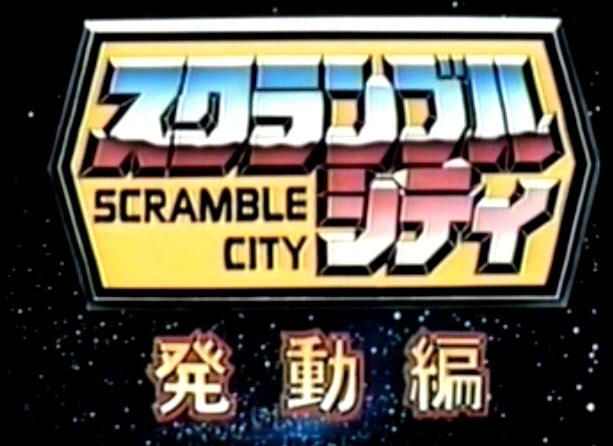 File:Scramblecity title.jpg