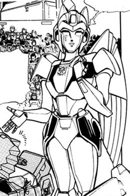 File:Esmeryl-manga.jpg