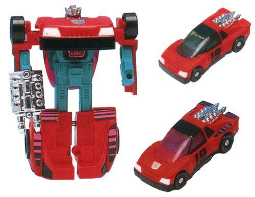 File:G1G2 Rapido toys.jpg