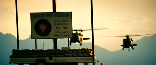 File:Movie SOCCENTQatar sign.jpg