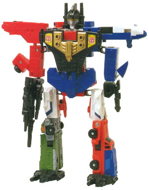 File:Landcross toy.jpg