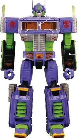 "File:MP-10 Convoy Mode ""EVA"" 7.jpg"