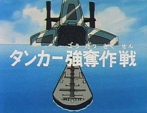 File:Victory - 11 - Japanese.jpg