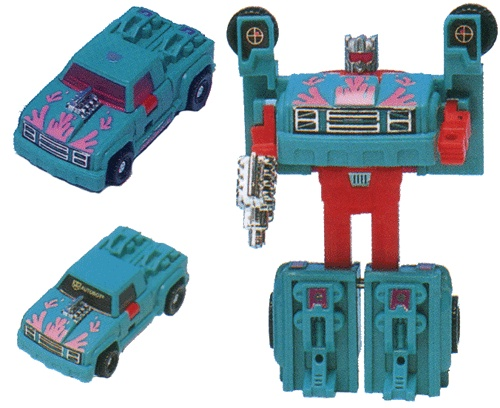 File:G1G2 Turbofire toy.jpg