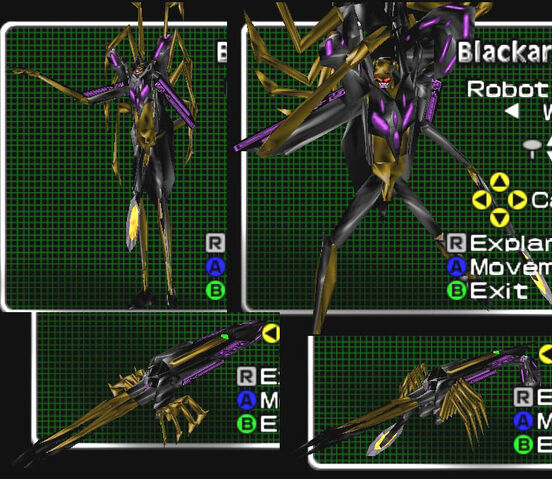 File:N64Blackarachnia.jpg