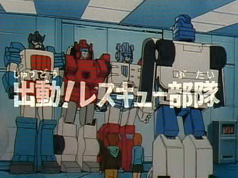 File:Victory - 05 - Japanese.jpg