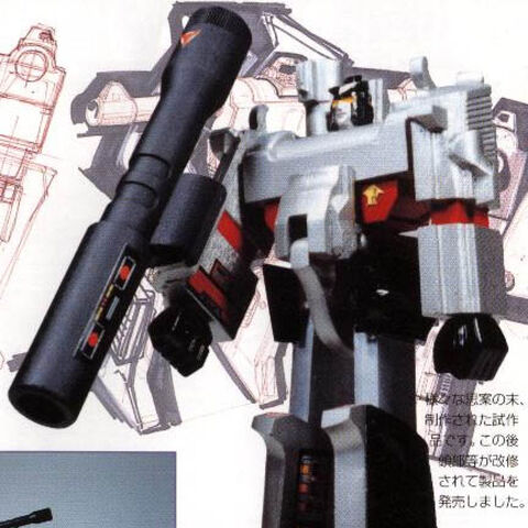 Microman Megatron's concept model. Back then, he was a little less happy to see you.