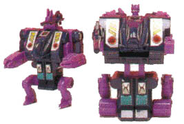 File:G1Blot toy.jpg
