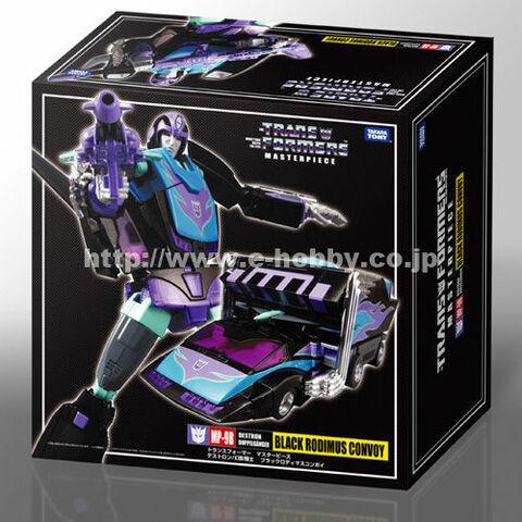 File:Mp-blackrodimusconvoy-toy-box.jpg