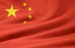 Op hope china