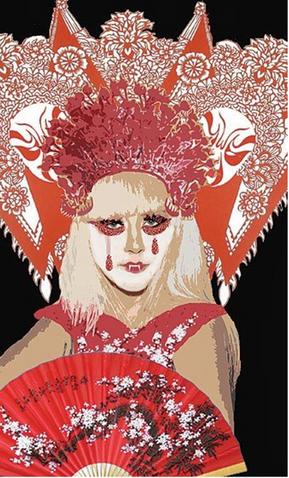 File:Suzuki for Gaga Suzuki Ingerslev Contributes Design for Lady Gaga.png