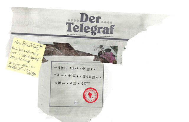 File:Newspaperad2.jpg