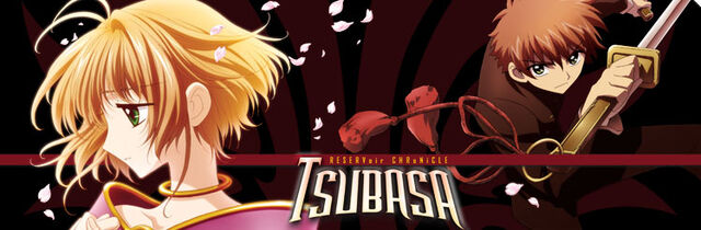 File:Series tsubasa.jpg