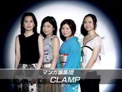 File:Clamp.jpg