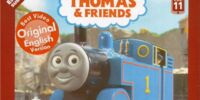 Thomas' Christmas Party and Other Thomas Adventures