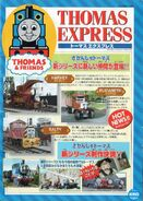 ThomasExpressOctober2002Season6Advertisement